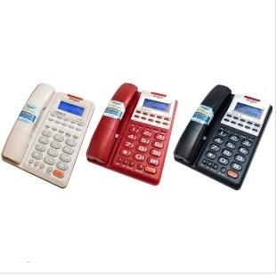 台灣哈理  Kingtel 西陵 來電顯示有線電話 KT-8378 紅/白