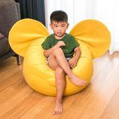 沙發 兒童懶人沙發豆袋女孩公主可愛卡通椅男孩懶人座椅迷你寶寶可拆洗T