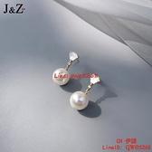 夏季款耳釘珍珠耳墜新款潮耳飾純銀針耳環無耳洞耳夾【CH伊諾】