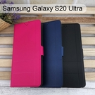 【Dapad】經典皮套 Samsung Galaxy S20 Ultra (6.9吋)