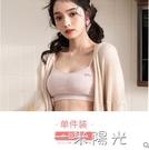 發育青春期小背心女初中學生高中少女內衣文胸內穿女童胸罩 一米陽光
