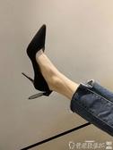 尖頭鞋 單鞋女2020年新款尖頭網紅ins仙性感設計感小眾黑色細跟高跟鞋秋 爾碩 雙11