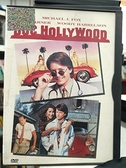 挖寶二手片-Z26-032-正版DVD-電影【好萊塢醫生】-回到未來-米高福克斯*布麗姬芳達(直購價)好萊塢