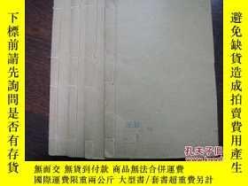 二手書博民逛書店罕見古文釋義新編目錄211091