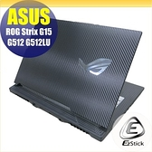 【Ezstick】ASUS G512 G512LU G512LV Carbon黑色紋機身貼 DIY包膜