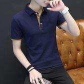 男士短袖T恤夏裝翻領純色POLO衫男裝夏天半袖t桖有領帶領上衣服潮【中秋節好康搶購】