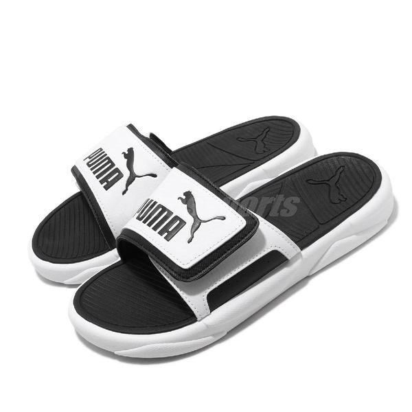 Puma 涼拖鞋 Royalcat Comfort 白 黑 男鞋 女鞋 基本款 魔鬼氈 涼鞋 【ACS】 37228002