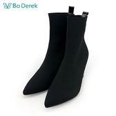 【Bo Derek 】彈力針織中筒高跟襪靴-黑