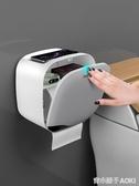 衛生間紙巾盒廁所衛生紙置物架廁紙盒免打孔防水捲紙筒創意抽紙盒 青木鋪子ATF