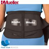 Mueller 慕樂 墊片加壓式腰薦護具MUA255