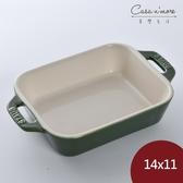 Staub 長形陶瓷烤盤 烤皿 焗烤盤 烘焙盤 14x11cm 羅勒綠【美學生活】