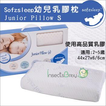 蟲寶寶【新加坡 Sofzsleep】S 尺寸乳膠枕 / 高品質全乳膠墊 / 2~5歲