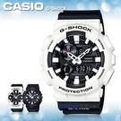 CASIO 卡西歐 手錶專賣店 G-SH...