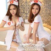 性感護士服激情套裝游戲制服極度誘惑成人角色扮演女式騷情趣內衣    傑克型男館