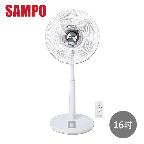 【SAMPO聲寶】16吋微電腦遙控DC節能風扇 SK-FM16DR *送不鏽鋼冰霸杯 900ml*