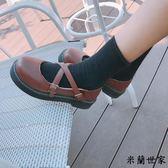 單鞋女平底鞋舒適學生鞋女單鞋 米蘭世家