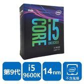 INTEL 盒裝Core i5-9600K