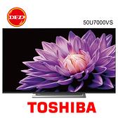 含基本安裝 TOSHIBA 東芝 50吋 4K HDR 廣色域六真色 PRO 聯網 液晶顯示器 公司貨 50U7000VS