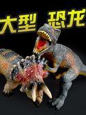 全館免運 超大號仿真軟膠恐龍玩具電動