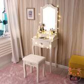 梳妝台美式梳妝台白色實木化妝台桌子歐式迷你公主韓式小戶型化妝組合XW(一件免運)