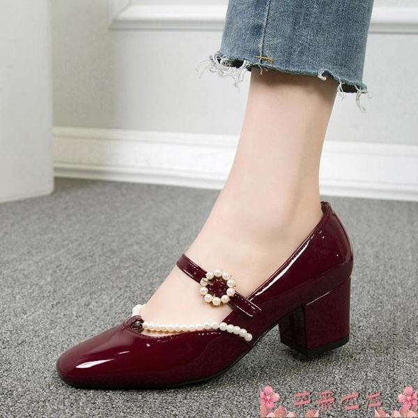 瑪麗珍鞋2021春季新款圓頭復古一字扣珍珠瑪麗珍法式仙女風粗跟高跟單鞋女 芊墨左岸