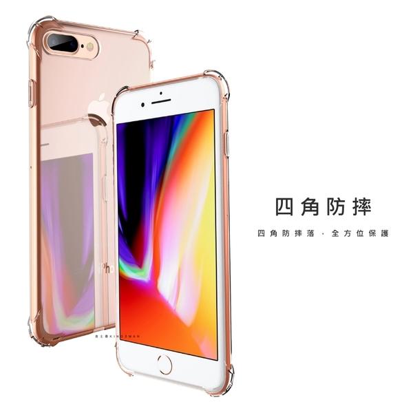 (金士曼) 四角防摔殼 空壓殼 保護套 手機殼 iphone 11 X XR Xs iphone8 i7 i6 SE