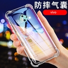 vivo X50e 手機殼 手機套 四角...