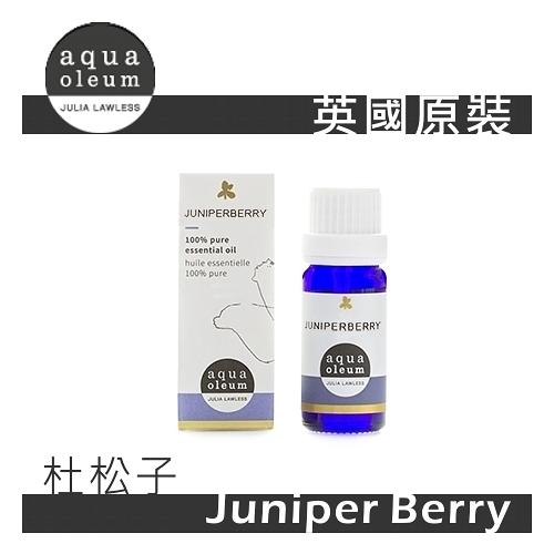 AO 杜松子純精油 10ml。Juniperberry。Aqua Oleum 英國原裝