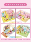 3D立體拼圖立體拼圖3D兒童益智玩具3-4-6-8周歲男孩女孩DIY手工房子模型拼裝- 叮噹百貨