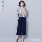闊太太媽媽套裝時尚條紋闊腿褲2020夏裝中年大碼氣質寬褲兩件套 LR20254『毛菇小象』