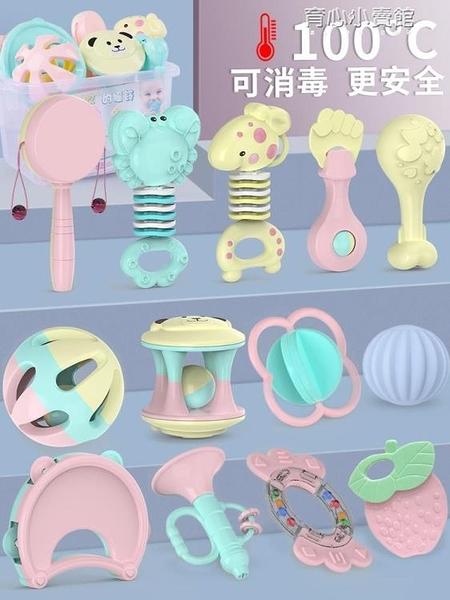 手搖鈴3嬰兒玩具12個月8益智6牙膠男女孩5早教新生幼兒寶寶0-1歲YYJ 育心館 雙十一特惠