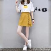 小清新俏皮兩件套2019夏季chic短裙上衣休閒套裝女裙裝 俏girl