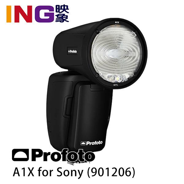 【映象攝影】Profoto A1X AirTTL-S 迷你機頂棚燈 901206 SONY A73 閃光燈 佑晟公司貨