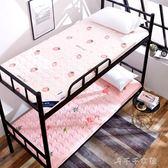 全棉學生宿舍床墊0.9m床褥墊子單人上下鋪可折疊榻榻米防滑加厚墊 千千女鞋YXS