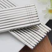 【春季上新】 不銹鋼筷子家用筷子套裝10雙家庭裝合金兒童成人日式韓式防滑銀鐵