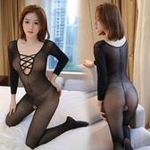 全館83折 性感長袖連體絲襪前交叉鏤空漏胸情趣內衣開襠連身襪緊身衣女