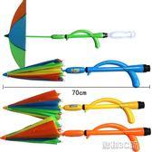 玩具水槍 兒童玩具雨傘水槍可樂瓶飲料瓶水槍玩具兒童夏天戲水玩具抽拉式  酷動3Cigo