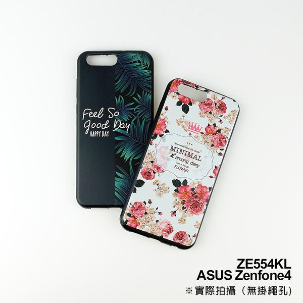ZE554KL ASUS Zenfone4 Z01KD 3D立體浮雕 手機殼 保護殼 軟殼 彩繪 防摔保護套