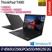 【ThinkPad】T490 20N2CTO3WW 14吋i7-8565U四核MX250 2G獨顯商務筆電(一年保固)