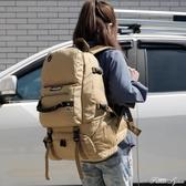 戶外雙肩包男女運動登山包40L 60L大容量旅行背包學生書包旅游包HM 范思蓮恩