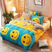 床單四件套 珊瑚絨四件套雙面絨加絨床單被套學生三件套秋 nm9451【甜心小妮童裝】