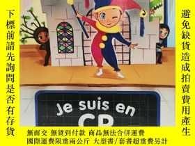 二手書博民逛書店Je罕見suis en CP 6: la fete de l ecole 法語原版-《我在一年級(6)班:學校放假