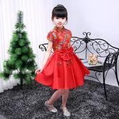 兒童禮服 女童中國風古箏舞蹈裙合唱服幼兒園走秀服禮服表演服裝