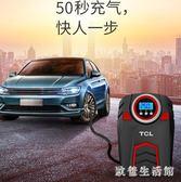 車載充氣泵汽車小轎車便攜式輪胎電動打氣筒加氣打氣泵汽車用 zh8062【歐爸生活館】