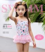 女童泳衣 girls連體可愛公主裙式寶寶小中大童泳裝