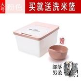 米桶 家用裝米桶30斤防潮密封儲米箱小號10斤米缸大米面粉收納盒