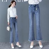 牛仔長褲 高腰微喇牛仔褲女九分2020春夏季新款彈力修身顯瘦垂感喇叭褲長褲
