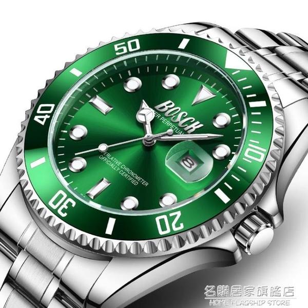 正品牌綠水鬼2020新款手錶男士潮男錶夜光防水學生運動潛水黑水怪【名購新品】