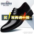 皮鞋 男鞋秋季潮鞋2019新款透氣休閒皮...
