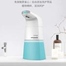 普自動洗手機智慧感應泡沫洗手皂液器家用兒童抑菌洗手液套裝 快速出貨